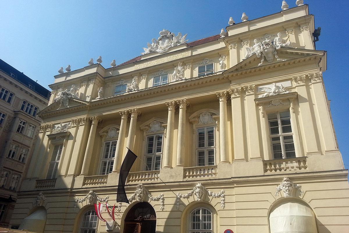 Здание Старого Университета
