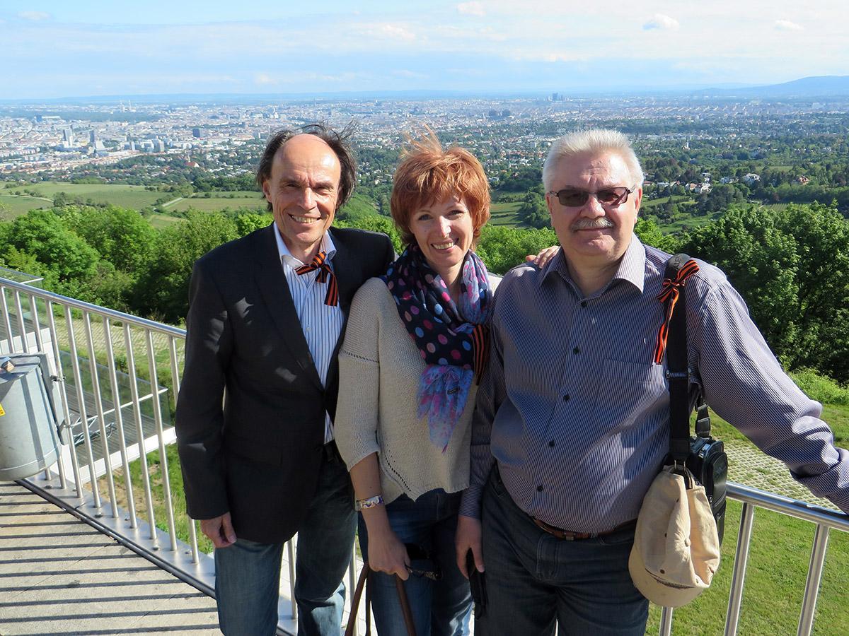 Вид на Вену с горы Каленберг. Вернер Прэй с гостями