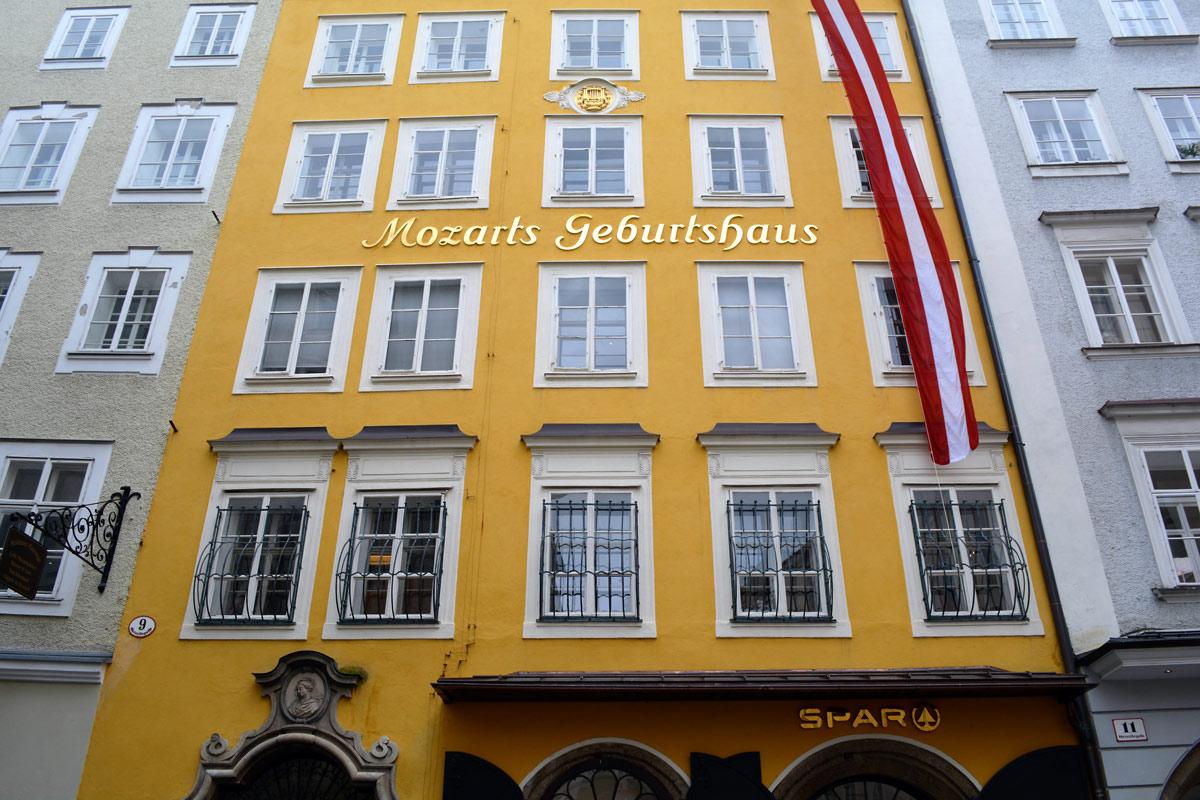Дом на Гетрайдергассе в Зальцбурге, где родился Моцарт