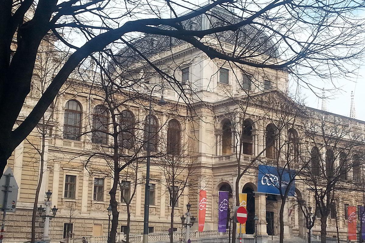 Основное здание Венского университета с 1884-го года