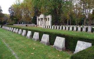 Могилы советских воинов на Центральном кладбище